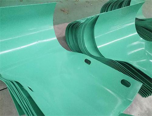 喷塑端头(绿色)